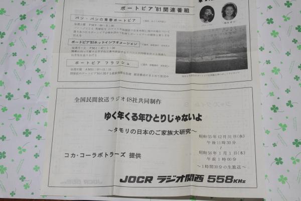 Dpp_5763