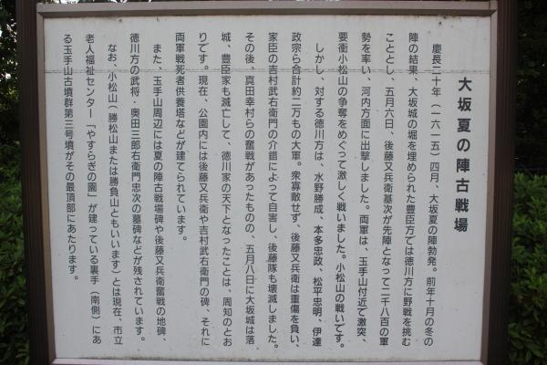 Dpp_0172
