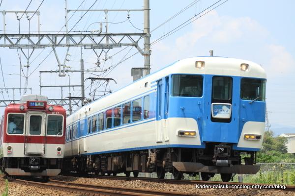 Img_5520