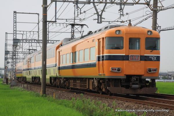 Img_5587